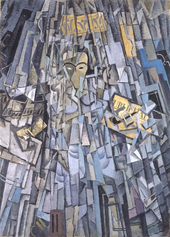 Grandi artisti si ritraggono finestre sull 39 arte - Finestre sull arte ...