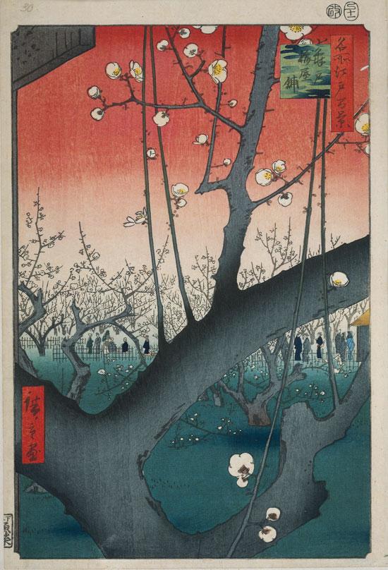Utagawa Hiroshige, Il giardino di Kameido