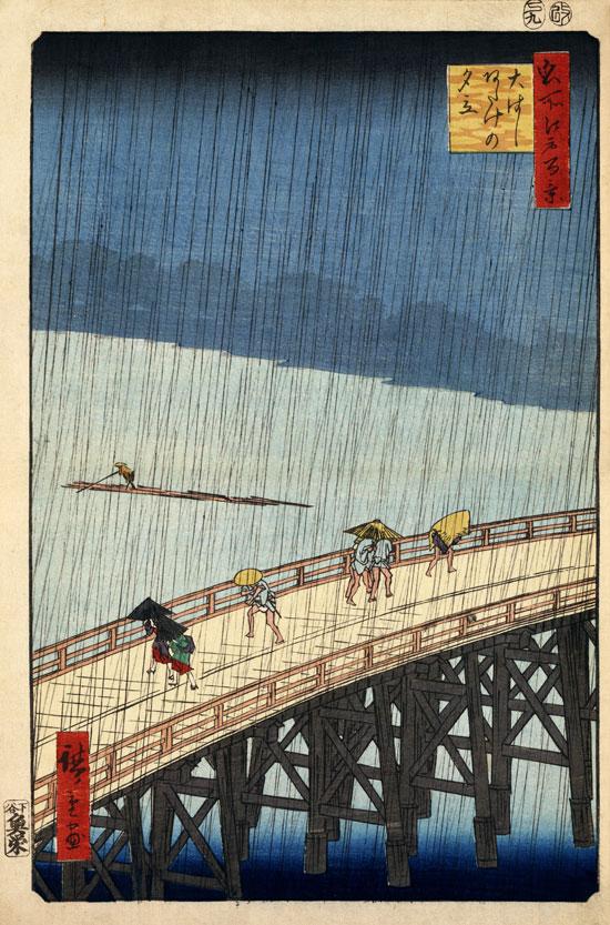 Utagawa Hiroshige, Il ponte di Shin-Ohashi sotto la pioggia