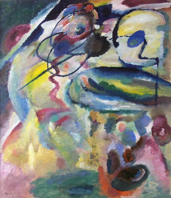 Vasilij Kandinskij, Figura con cerchio