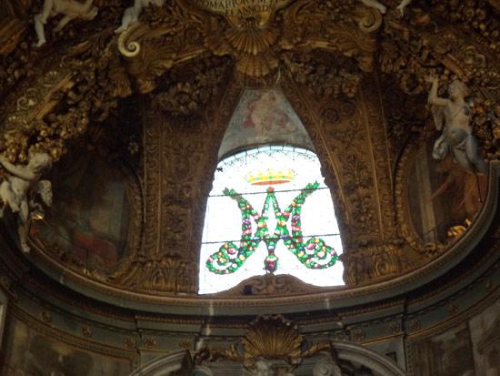 L'Ave Maria dell'Università dei Fruttaroli