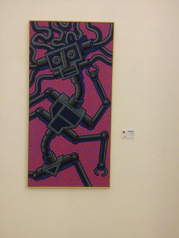 "Prof. Bad Trip, ""Robota II"" (2001; acrilico su tela, 50 x 100 cm"