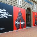 We can be heroes, just for one day. David Bowie, La Spezia