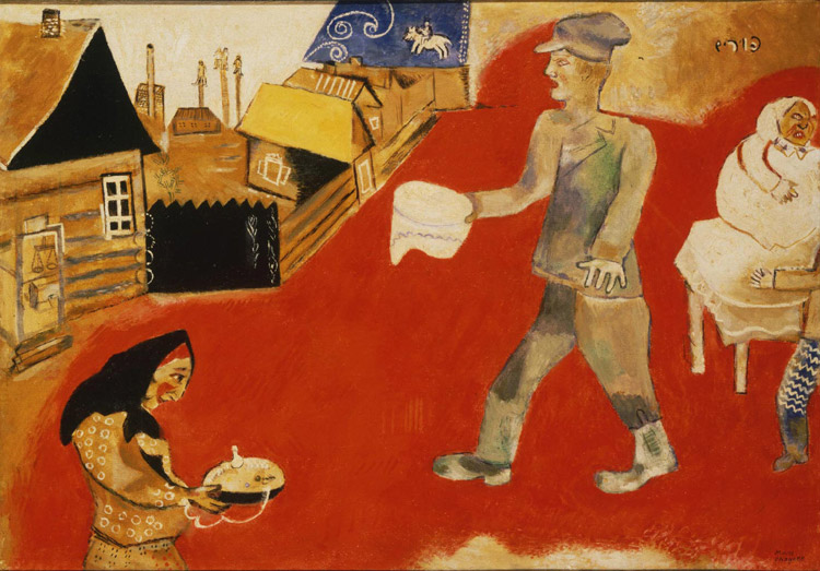 Marc Chagall, Purim
