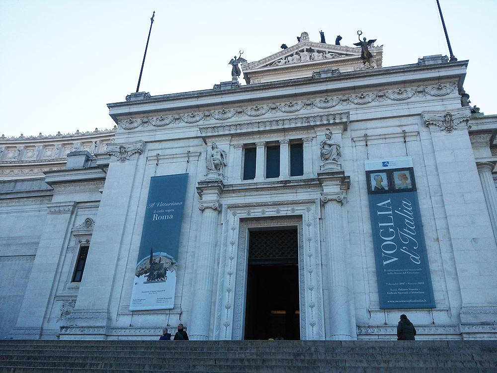 L'ingresso della mostra Voglia d'Italia al Vittoriano