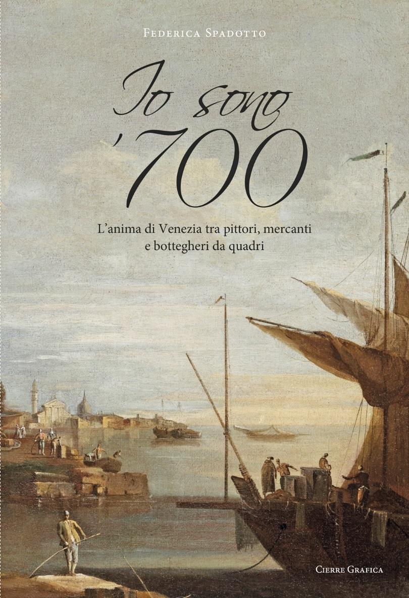 Un saggio svela i retroscena del mercato dei quadri a Venezia nel XVIII secolo
