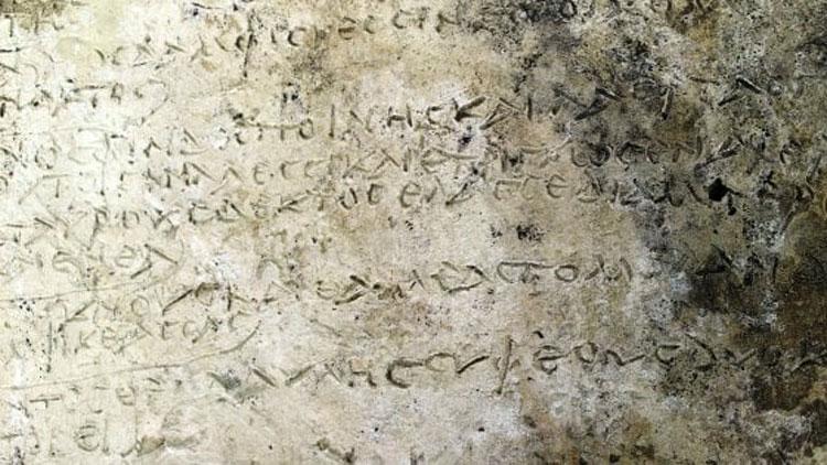 Rinvenuta in Grecia la tavoletta di argilla più antica con tredici versi dell'Odissea