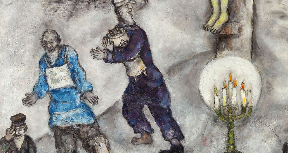 Marc Chagall, Crocifissione bianca, dettaglio, il salvataggio della Torah e la Menorah