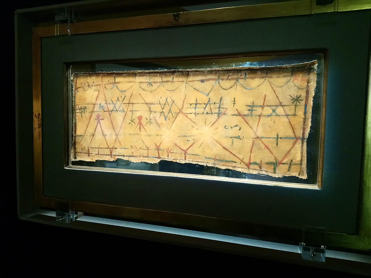 Paul Klee, Getrübtes, Turbato (Confuso), verso