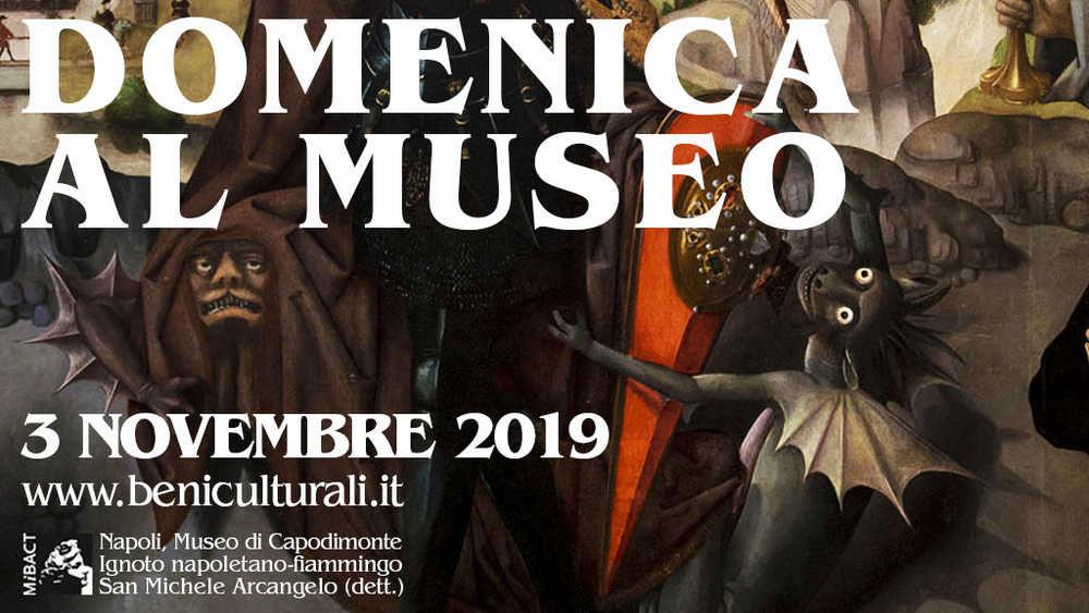 Domenica al museo: il 3 novembre 2019 ingresso gratuito nei musei e nei luoghi di cultura statali