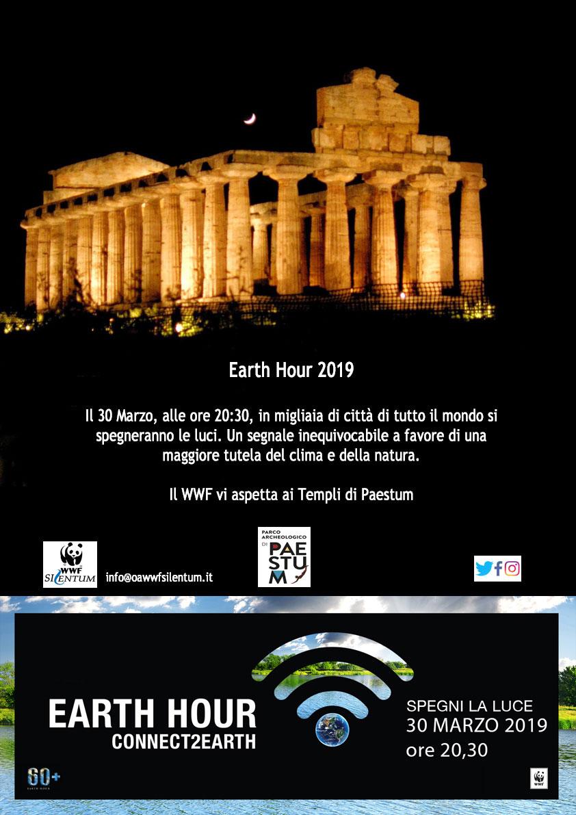Luci spente a Paestum: il parco partecipa all'Earth Hour