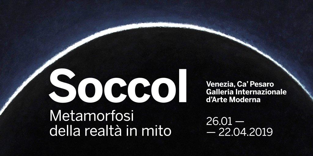 Venezia, i Teatri e i Labiriniti d'invenzione di Giovanni Soccol protagonisti di una mostra a Ca' Pesaro