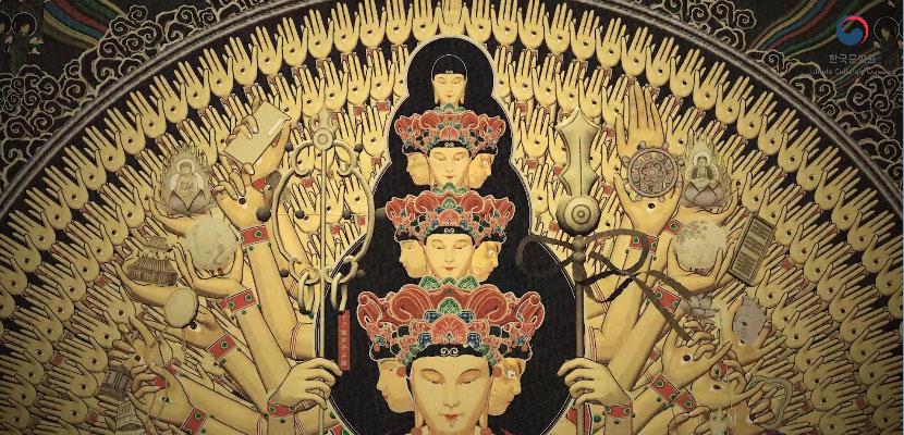 Conoscete la storia dell'arte coreana? A Roma c'è una mostra con artisti coreani del passato e del presente