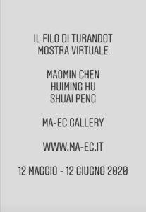 La MA-EC Gallery apre una mostra virtuale sul dialogo tra cultura occidentale e cultura cinese