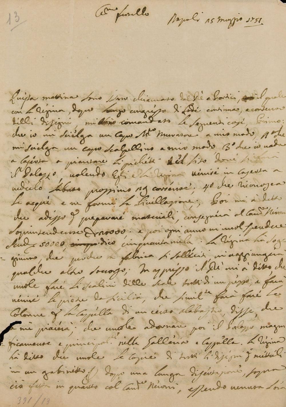 Digitalizzate le lettere originali di Vanvitelli. Tra queste, quella d'inizio costruzione della Reggia di Caserta